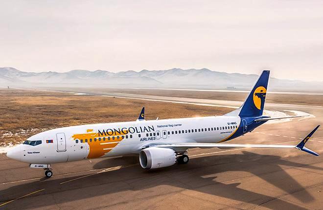 Авиаперевозки между Россией и Монголией