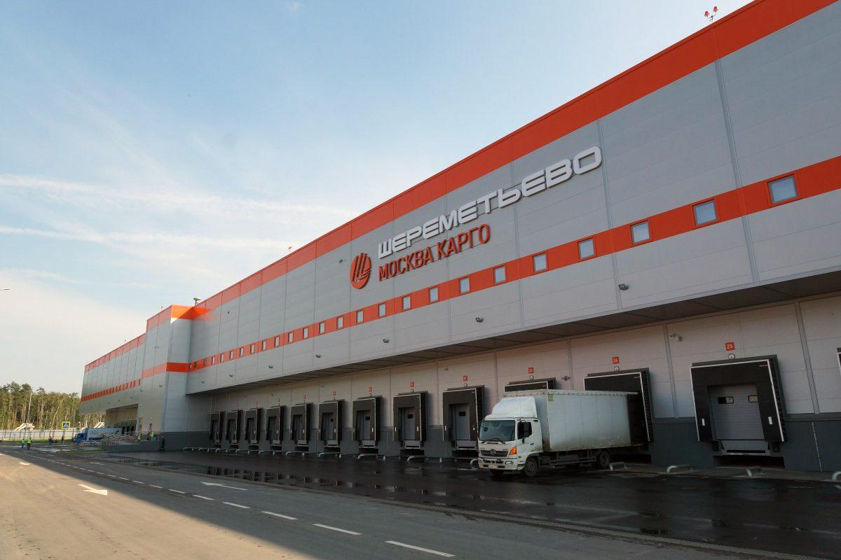 Авиадоставка грузов в/из Шереметьево