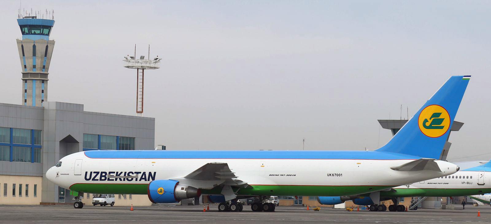 Доставка грузов в/из Узбекистана